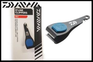 DAIWA LINE CLIPPERS