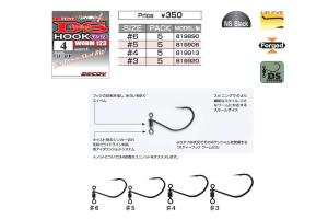 WORM 123 DS HOOK