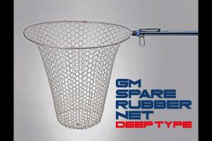 GM SPARE RUBBER NET DEEP TYPE50x60x60cm