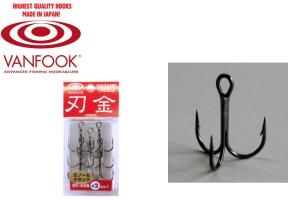 DT-45B HAGANE TREBLE HOOK